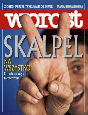 Okładka tygodnika Wprost nr 12/2007 (1265)