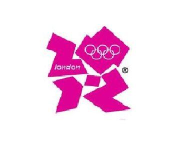 Amazonka z Holandii jedzie na igrzyska do Londynu