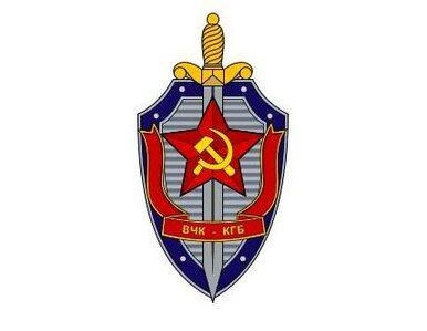 Przekazał Brytyjczykom tysiące dokumentów KGB. Odtajniono archiwum...