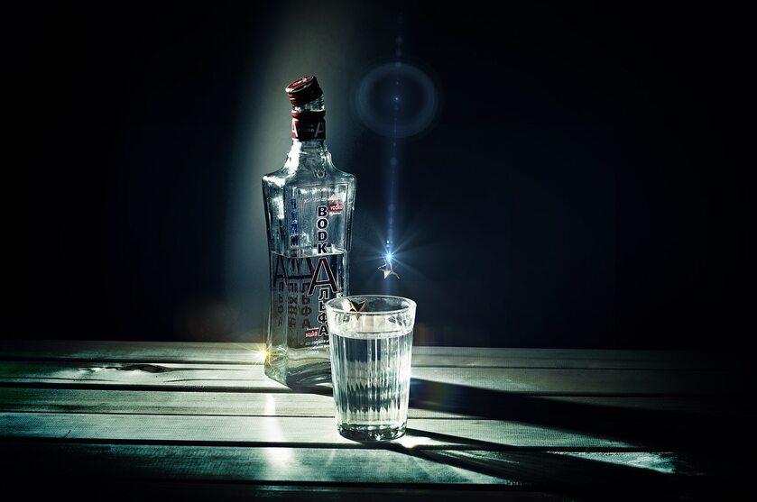 Flaszka wódki